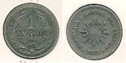 1 Centesimo Uruguay
