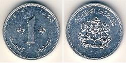 1 Centime Marocco Alluminio