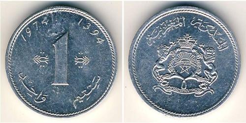 1 Centime Marokko Aluminium