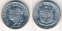 1 Centimo Philippines Aluminium