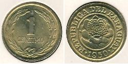 1 Centimo Paraguay (1811 - )