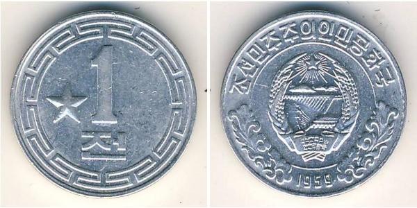 1 Chon Corea del Norte Aluminio