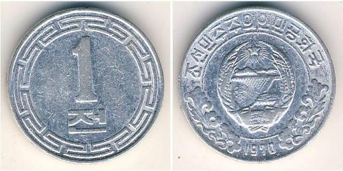 1 Chon Corée du Nord Aluminium