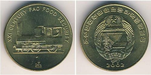 1 Chon North Korea Brass