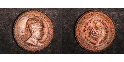 1 Chuckram Travancore (1102-1949) Kupfer