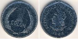 1 Colon El Salvador Stahl