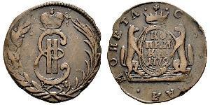 1 Copeca Impero russo (1720-1917) Rame Caterina II (1729-1796)