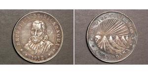 1 Cordoba Nicaragua 銀