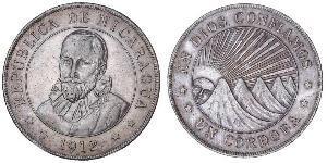 1 Cordoba Nicaragua Silver