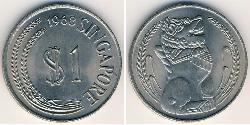 1 Dólar Singapur Níquel/Cobre