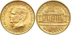1 Dólar Estados Unidos de América (1776 - ) Oro William McKinley, Jr. (1843 - 1901)