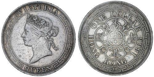 1 Dólar Hong Kong Plata Eduardo VII (1841-1910)