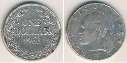 1 Dólar Liberia Plata