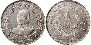 1 Dólar República Popular China Plata Li Yuanhong (1864 - 1928)