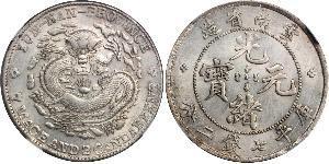 1 Dólar República Popular China Plata