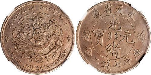 1 Dólar República Popular China