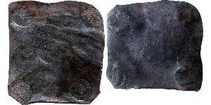 1 Daler 瑞典 銅