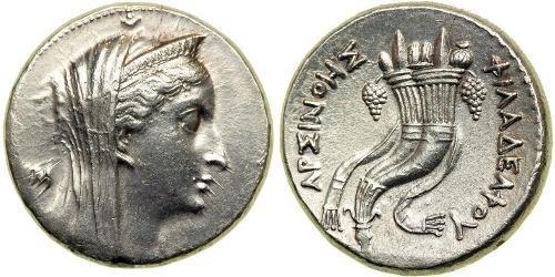 1 Dekadrachm Ptolemaic Kingdom (332BC-30BC) Argento Tolomeo II Filadelfo (309BC-246BC)