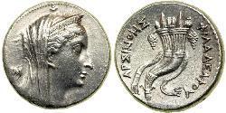 1 Dekadrachm Ptolemaic Kingdom (332BC-30BC) Silber Ptolemaios II. Philadelphos (309BC-246BC)