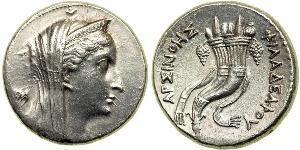 1 Dekadrachm Ptolemaic Kingdom (332BC-30BC) Silver Ptolemy II Philadelphus (309BC-246BC)