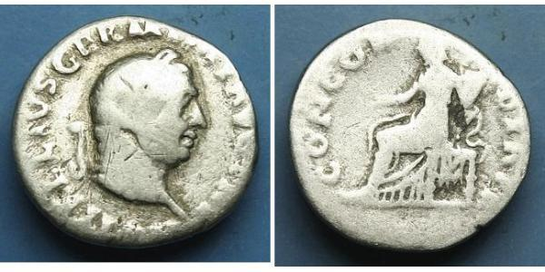 1 Denario Imperio romano (27BC-395) Plata Vitelio (15-69)