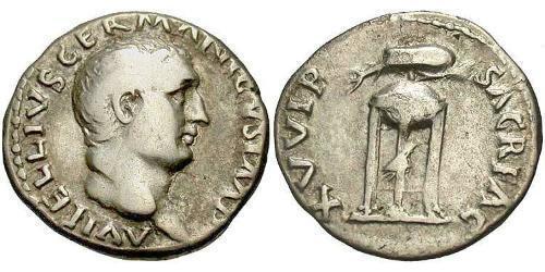 1 Denario Impero romano (27BC-395)  Vitellio (15-69)