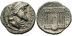 1 Denarius Numidien (202BC - 46BC) Silber Juba I (85BC-46 BC)