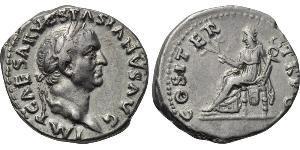 1 Denarius Römische Kaiserzeit (27BC-395) Silber Vespasian (9-79)