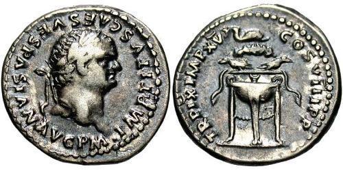 1 Denarius Römische Kaiserzeit (27BC-395) Silber Titus (39-81)
