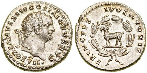 1 Denarius Roman Empire (27BC-395) Silver Domitian  (51-96)
