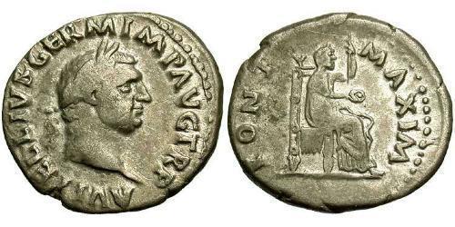 1 Denarius Roman Empire (27BC-395) Silver Vitellius (15-69)