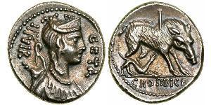 1 Denarius Roman Republic (509BC-27BC) Silver