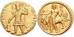 1 Denaro Impero Kusana (60-375) Oro Vasudeva I
