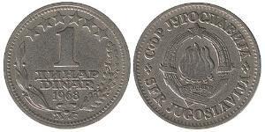 1 Denaro Repubblica Socialista Federale di Jugoslavia (1943 -1992) Rame/Nichel
