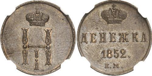 1 Denezhka Imperio ruso (1720-1917) Cobre Nicolás I (1796-1855)