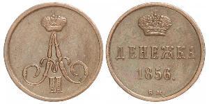 1 Denezhka Russian Empire (1720-1917) Copper Alexander II of Russia (1818-1881)