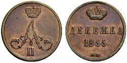 1 Denezhka Russisches Reich (1720-1917) Kupfer Alexander II (1818-1881)