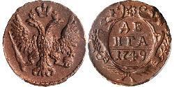 1 Denga 俄罗斯帝国 (1721 - 1917) 銅 Jelisaweta I Petrowna (1709-1762)
