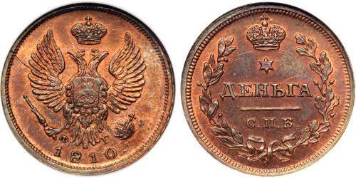 1 Denga 俄罗斯帝国 (1721 - 1917) 銅 亚历山大一世 (俄国)  (1777-1825)