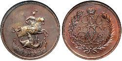 1 Denga Russian Empire (1720-1917) Brass Jelisaweta I Petrowna (1709-1762)