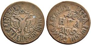 1 Denga Imperio ruso (1720-1917) Cobre