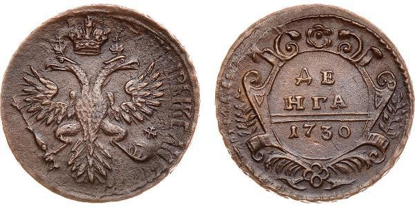 1 Denga Imperio ruso (1720-1917) Cobre Isabel I (1709-1762)