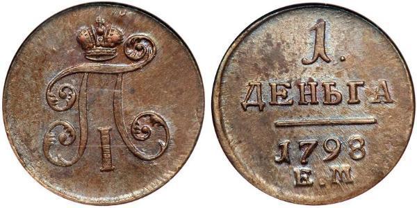 1 Denga Imperio ruso (1720-1917) Cobre Pablo I de Rusia(1754-1801)