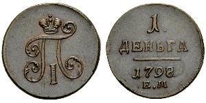 1 Denga Russian Empire (1720-1917) Copper Paul I (1754-1801)