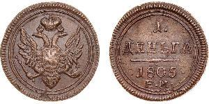 1 Denga Russian Empire (1720-1917) Copper Alexander I of Russia (1777-1825)