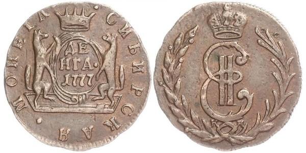 1 Denga Russian Empire (1720-1917) Copper Catherine II (1729-1796)