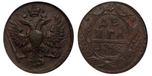 1 Denga Russian Empire (1720-1917) Copper Jelisaweta I Petrowna (1709-1762)