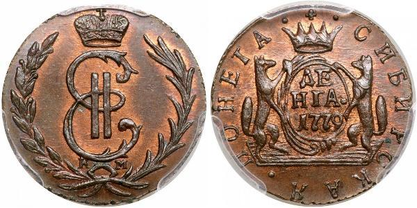 1 Denga Russian Empire (1720-1917) Copper Catherine II (1729-1796)