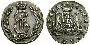 1 Denga Empire russe (1720-1917) Cuivre Catherine II (1729-1796)