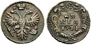 1 Denga Empire russe (1720-1917) Cuivre Ielizaveta I Petrovna  (1709-1762)